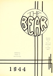 Page 5, 1944 Edition, Shaw University - Bear Yearbook (Raleigh, NC) online yearbook collection