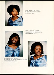 Page 15, 1969 Edition, Shaw University - Bear Yearbook (Raleigh, NC) online yearbook collection