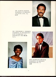 Page 16, 1969 Edition, Shaw University - Bear Yearbook (Raleigh, NC) online yearbook collection