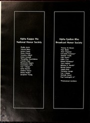 Page 64, 1981 Edition, Shaw University - Bear Yearbook (Raleigh, NC) online yearbook collection