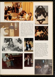 Page 13, 1980 Edition, North Carolina Wesleyan College - Dissenter Yearbook (Rocky Mount, NC) online yearbook collection