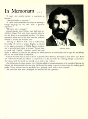 Page 10, 1979 Edition, Rowan Cabarrus Community College - Spectrum Yearbook (Salisbury, NC) online yearbook collection