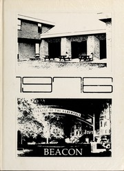 1976 Edition, College of the Albemarle - Beacon Yearbook (Elizabeth City, NC)