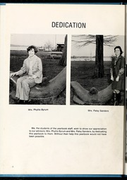 Page 6, 1979 Edition, College of the Albemarle - Beacon Yearbook (Elizabeth City, NC) online yearbook collection