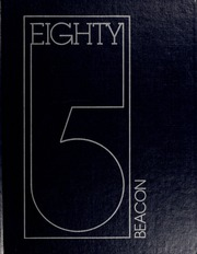 1985 Edition, College of the Albemarle - Beacon Yearbook (Elizabeth City, NC)