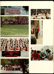 Page 17, 1979 Edition, Winston Salem State University - Ram Yearbook (Winston Salem, NC) online yearbook collection