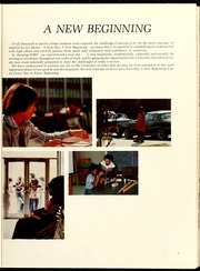 Page 7, 1979 Edition, Winston Salem State University - Ram Yearbook (Winston Salem, NC) online yearbook collection