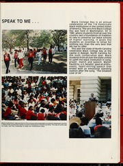 Page 13, 1986 Edition, Winston Salem State University - Ram Yearbook (Winston Salem, NC) online yearbook collection