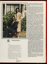 Page 9, 1986 Edition, Winston Salem State University - Ram Yearbook (Winston Salem, NC) online yearbook collection