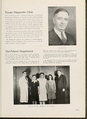 Page 15, 1945 Edition, Wake Forest School of Medicine - Gray Matter Yearbook (Winston Salem, NC) online yearbook collection