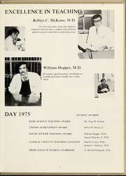 Page 7, 1975 Edition, Wake Forest School of Medicine - Gray Matter Yearbook (Winston Salem, NC) online yearbook collection