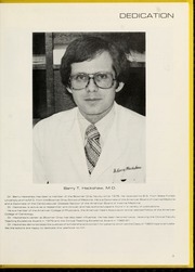 Page 7, 1983 Edition, Wake Forest School of Medicine - Gray Matter Yearbook (Winston Salem, NC) online yearbook collection