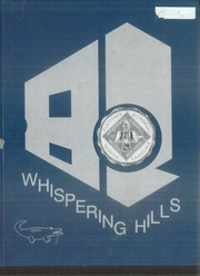 1982 Edition, Fletcher Academy - Whispering Hills Yearbook (Fletcher, NC)