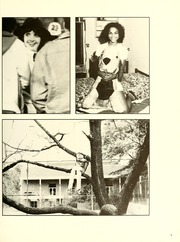 Page 13, 1978 Edition, Catawba College - Sayakini / Swastika Yearbook (Salisbury, NC) online yearbook collection