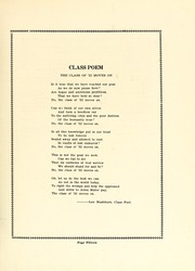 Page 17, 1932 Edition, Atlantic Christian College - Pine Knot Yearbook (Wilson, NC) online yearbook collection