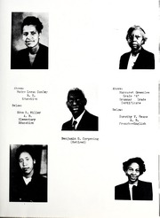 Page 7, 1951 Edition, Hudgins High School - Crusader Yearbook (Marion, NC) online yearbook collection