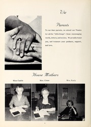 Page 10, 1964 Edition, Mercy School of Nursing - Mercilite Yearbook (Charlotte, NC) online yearbook collection