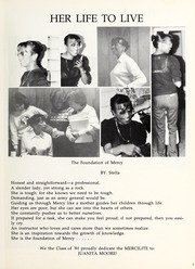 Page 7, 1984 Edition, Mercy School of Nursing - Mercilite Yearbook (Charlotte, NC) online yearbook collection