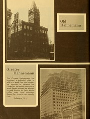 Page 8, 1978 Edition, Drexel University College of Medicine - Hahnemann Medic Yearbook (Philadelphia, PA) online yearbook collection