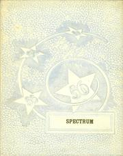 Page 1, 1956 Edition, McHenry High School - Spectrum Yearbook (McHenry, ND) online yearbook collection