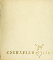 Stern College for Women - Kochaviah Yearbook (New York, NY) online yearbook collection, 1960 Edition, Page 1