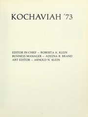 Page 17, 1973 Edition, Stern College for Women - Kochaviah Yearbook (New York, NY) online yearbook collection