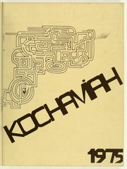Page 1, 1975 Edition, Stern College for Women - Kochaviah Yearbook (New York, NY) online yearbook collection
