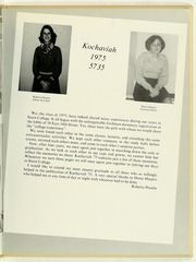 Page 13, 1975 Edition, Stern College for Women - Kochaviah Yearbook (New York, NY) online yearbook collection