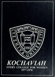 1977 Edition, Stern College for Women - Kochaviah Yearbook (New York, NY)