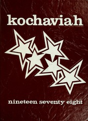 1978 Edition, Stern College for Women - Kochaviah Yearbook (New York, NY)