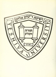 Page 10, 1978 Edition, Stern College for Women - Kochaviah Yearbook (New York, NY) online yearbook collection