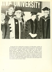 Page 14, 1979 Edition, Stern College for Women - Kochaviah Yearbook (New York, NY) online yearbook collection