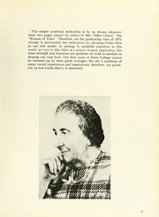 Page 15, 1979 Edition, Stern College for Women - Kochaviah Yearbook (New York, NY) online yearbook collection