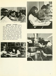 Page 9, 1979 Edition, Stern College for Women - Kochaviah Yearbook (New York, NY) online yearbook collection