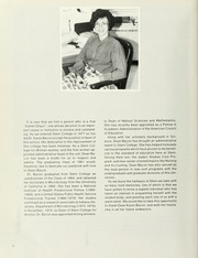 Page 8, 1981 Edition, Stern College for Women - Kochaviah Yearbook (New York, NY) online yearbook collection