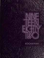 1982 Edition, Stern College for Women - Kochaviah Yearbook (New York, NY)