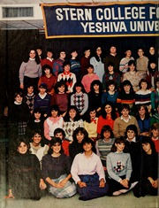 Page 2, 1984 Edition, Stern College for Women - Kochaviah Yearbook (New York, NY) online yearbook collection