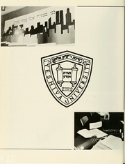 Page 8, 1984 Edition, Stern College for Women - Kochaviah Yearbook (New York, NY) online yearbook collection
