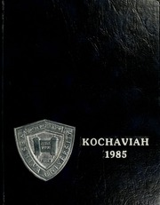 Stern College for Women - Kochaviah Yearbook (New York, NY) online yearbook collection, 1985 Edition, Page 1