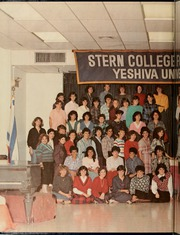 Page 2, 1986 Edition, Stern College for Women - Kochaviah Yearbook (New York, NY) online yearbook collection