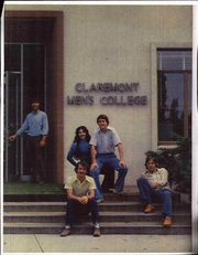 Page 1, 1977 Edition, Claremont McKenna College - Ayer Yearbook (Claremont, CA) online yearbook collection
