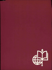Page 3, 1977 Edition, Claremont McKenna College - Ayer Yearbook (Claremont, CA) online yearbook collection