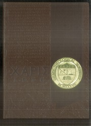 Page 1, 1976 Edition, Grace Theological Seminary - Xapis / Grace Yearbook (Winona Lake, IN) online yearbook collection