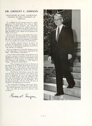 Page 15, 1959 Edition, Mary Washington College - Battlefield Yearbook (Fredericksburg, VA) online yearbook collection