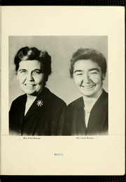 Page 9, 1956 Edition, Sweet Briar College - Briar Patch Yearbook (Sweet Briar, VA) online yearbook collection