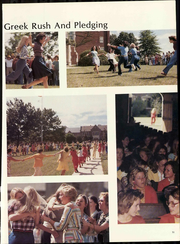 Page 17, 1977 Edition, University of Tennessee Chattanooga - Moccasin Yearbook (Chattanooga, TN) online yearbook collection
