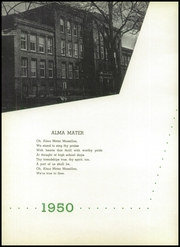 Page 8, 1950 Edition, Massillon Washington High School - Massillonian Yearbook (Massillon, OH) online yearbook collection
