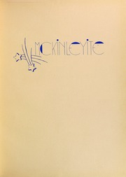Page 5, 1938 Edition, McKinley High School - McKinleyite Yearbook (Canton, OH) online yearbook collection