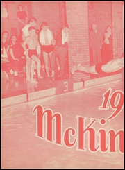 Page 6, 1950 Edition, McKinley High School - McKinleyite Yearbook (Canton, OH) online yearbook collection