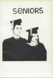 Page 17, 1949 Edition, Troy High School - Trojan Yearbook (Troy, OH) online yearbook collection